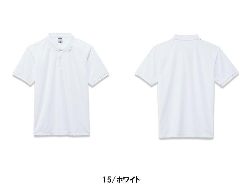4.6オンスポロシャツ