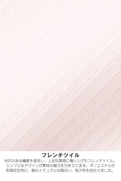 【全4色】長袖シャツブラウス