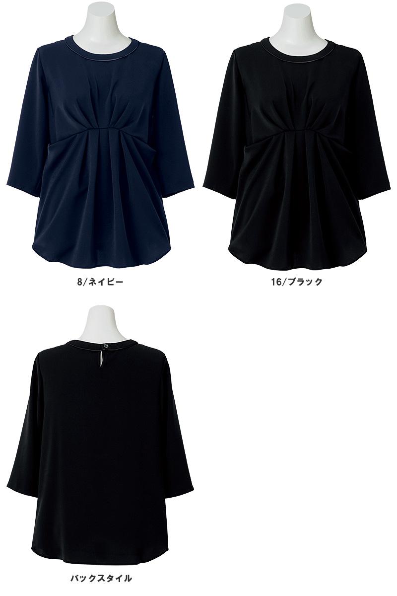 【2色】半袖チュニックブラウス
