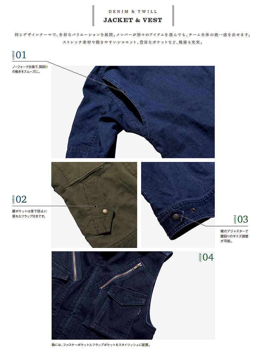 【ROCKY】デニムフライトジャケット