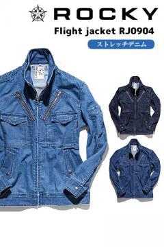 【ROCKYロッキー】デニムフライトジャケット(男女兼用)