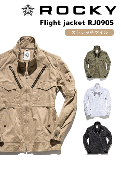 【ROCKY】ストレッチフライトジャケット