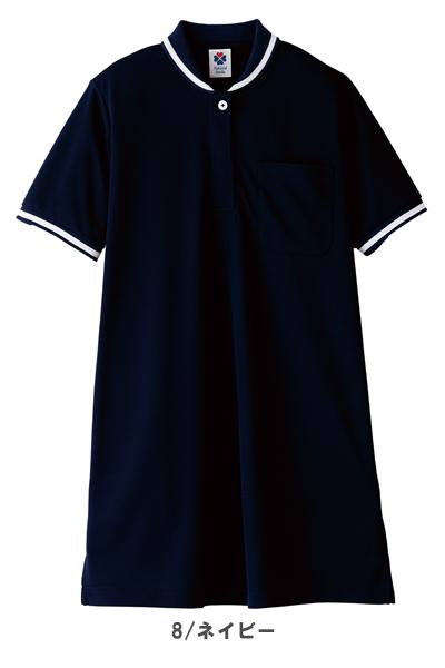 【全4色】レディスチュニックポロシャツ(ショールカラー)