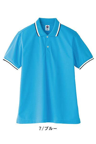 【全4色】ラインポロシャツ(ユニセックス)