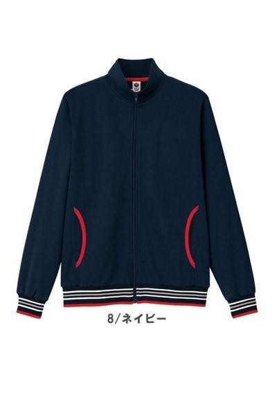 【全2色】トレーニングジャケット(男女兼用)