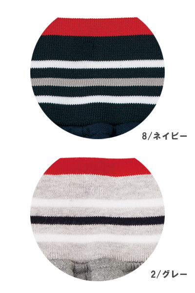 【全2色】ロングパンツ(男女兼用)