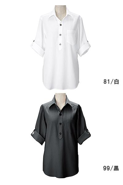 【全3色】プルオーバーシャツ【男女兼用】