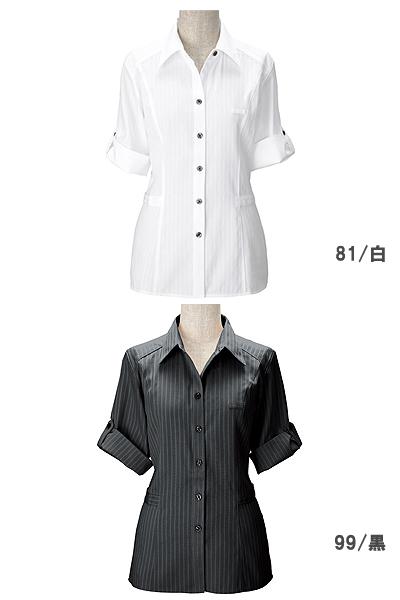 【全3色】レディースシャツ(ロールオーバー)