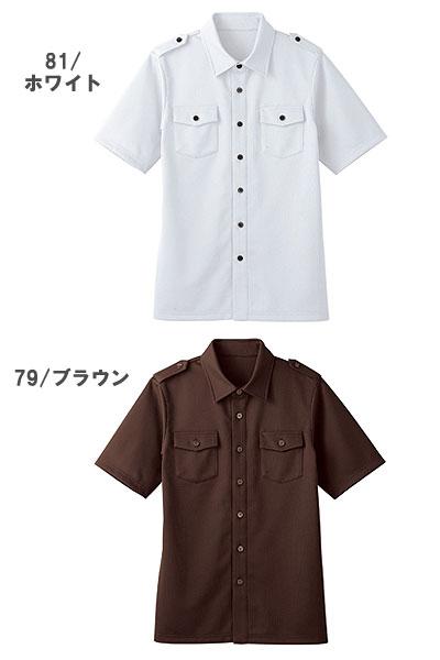【3色】男女兼用ニットシャツ