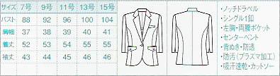 【全2色】ニットワッフルジャケット サイズ詳細