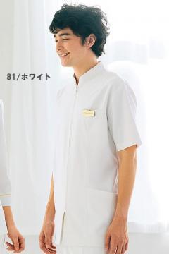 メンズジャケット 白衣(高機能素材)