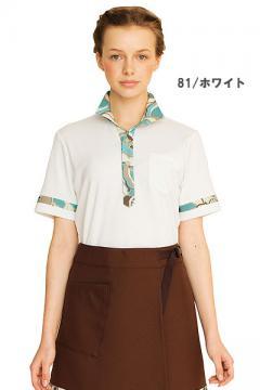 【全2色】ニットワッフルシャツ(男女兼用)※来期廃番※