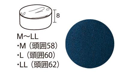 【6色】和帽子(男女兼用) サイズ詳細