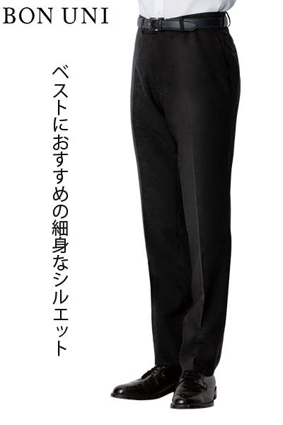 ノータックスラックス(男性用)