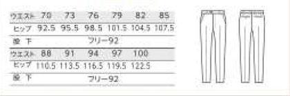 ノータックスラックス(男性用) サイズ詳細