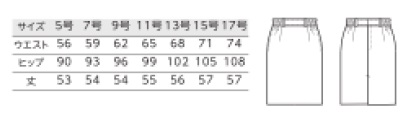 スカート(ストレッチ素材・脇ゴム仕様) サイズ詳細