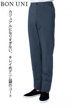 【COOL MAX】テーパードパンツ(男女兼用)