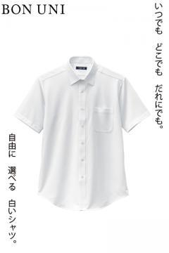 【S~5Lサイズ展開】半袖ニットシャツ(多機能素材/男性用)