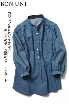 【COOL MAX】レディーススタンドカラーシャツ(七分袖)