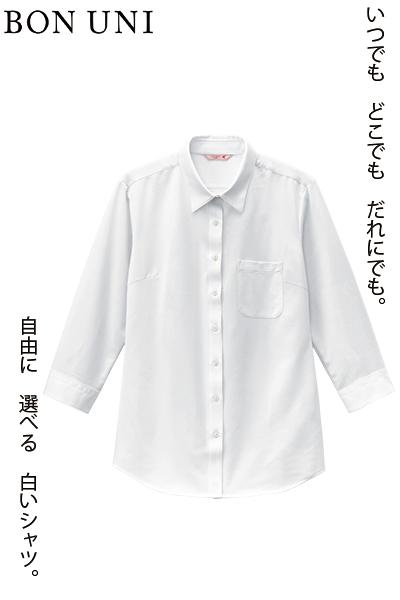 【5号~21号サイズ展開】七分袖ニットシャツ(多機能素材/女性用)