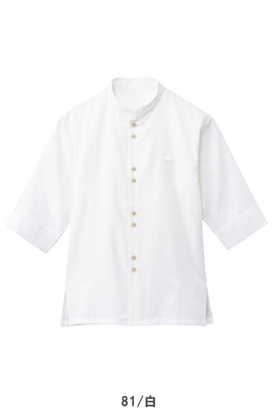 【4色】マオカラーシャツ(男女兼用)
