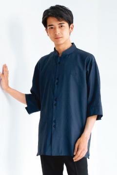 白衣や医療施設用ユニフォームの通販の【メディカルデポ】【4色】マオカラーシャツ(男女兼用)