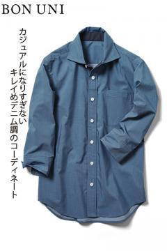 コックコート・フード・飲食店制服・ユニフォームの通販の【レストランデポ】【COOL MAX】ワイドカラーシャツ(七分袖・男女兼用)