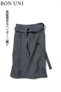 【4色】超撥水 ミドル丈前掛け(男女兼用/丈55㎝)