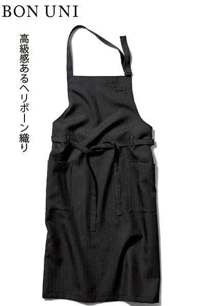 【4色】超撥水胸当てエプロン(首掛けタイプ・丈85㎝)