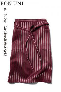 【4色】超撥水 ストライプ柄前掛け(男女兼用/丈55㎝)