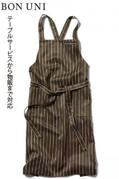 【4色】超撥水 ストライプ柄胸当てエプロン(男女兼用/丈85㎝)