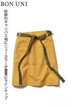 【3色】前掛け(キャンバス生地/丈:42㎝)