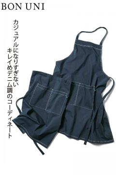 【COOL MAX】前掛け(男女兼用/丈:65㎝)
