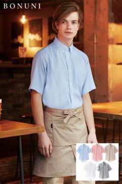 ユニフォームや制服・事務服・作業服・白衣通販の【ユニデポ】ボタンダウンシャツ