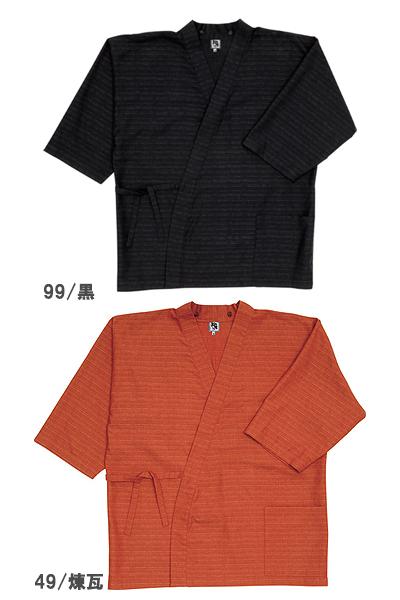 【全5色】作務衣上衣(流連)※来期廃番※