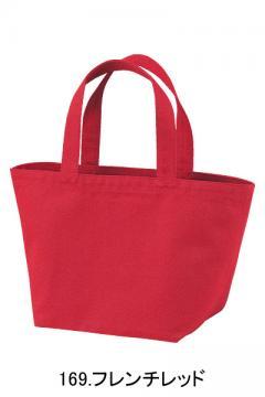 ユニフォームや制服・事務服・作業服・白衣通販の【ユニデポ】キャンバスランチバッグ