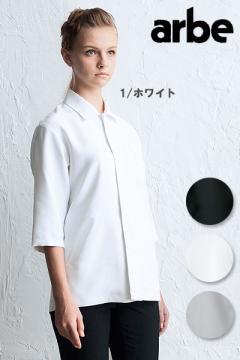コックシャツ(五分袖・兼用)※廃番※