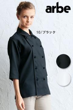 ダブルコックシャツ(五分袖・男女兼用)ポリエステル100% ストレッチツイル