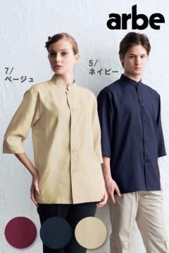 シングルコックシャツ(五分袖・男女兼用)ポリエステル100% ストレッチツイル