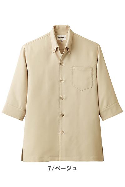 コックシャツ(五分袖・男女兼用)ポリエステル100% ストレッチツイル