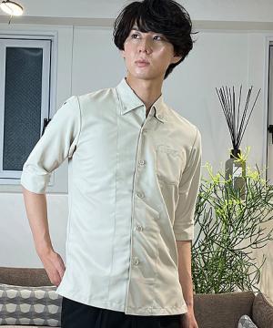 【5色】コックシャツ(五分袖・男女兼用・ストレッチ・防汚加工/~5Lまであり)