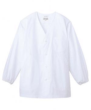 【抗菌防臭加工】長袖メンズ白衣(~5Lまであり)