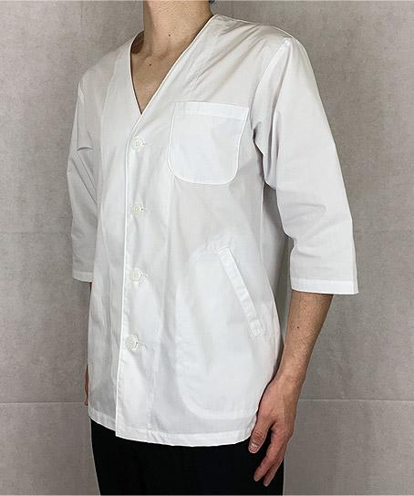 【抗菌防臭加工】白衣(七分袖 男性用)