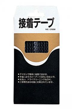 コックコート・フード・飲食店制服・ユニフォームの通販の【レストランデポ】接着テープ(裾上げ用)