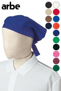 ユニフォームや制服・事務服・作業服・白衣通販の【ユニデポ】【全16色】三角巾