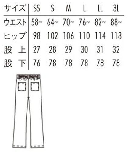 イージーパンツ(ストライプ)(男女兼用) サイズ詳細