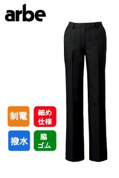 コックコート・フード・飲食店制服・ユニフォームの通販の【レストランデポ】脇ゴムノータックレディースパンツ(撥水・制電)