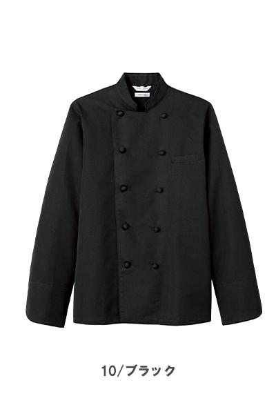 長袖コックコート(男女兼用/抗菌防臭/薄手)ポリエステル80%・綿20%