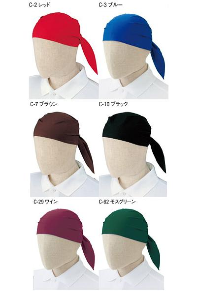 【全5色】スカーフキャップ