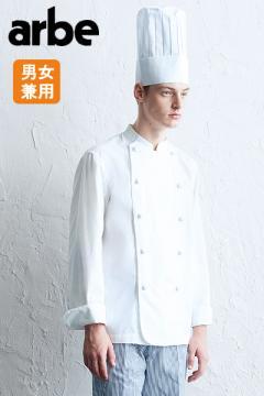 薄手素材 長袖コックコート(男女兼用)ポリエステル65%・綿35% 内ポケット